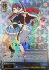 Junna Hoshimi, My Own Star RSL/S56-066SSP SSP