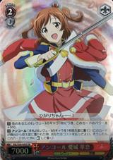 Karen Aijo, Encore RSL/S56-045S SR