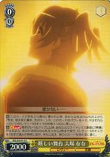 Nana Daiba, Blinding Stage RSL/S56-013 U