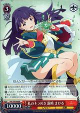 Mahiru Tsuyuzaki, My Shine RSL/S56-046 R