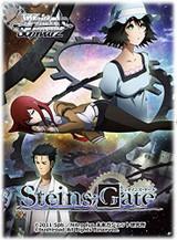 Steins;Gate Booster BOX