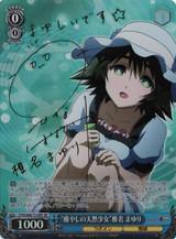 Healing Natural Girl Mayuri Shiina STG/S60-T14SP SP