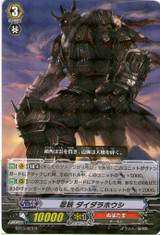Stealth Fiend, Daidarahoushi R BT13/023