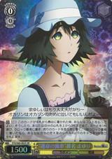 Gear of Destiny Mayuri Shiina STG/S60-002S SR