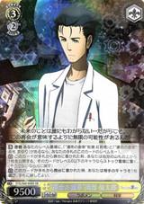 Gear of Destiny Rintarou Okabe STG/S60-008S SR