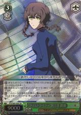 Time Traveler Suzuha Amane STG/S60-036S SR