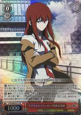 Melancholy of the Genius Girl Kurisu Makise STG/S60-051S SR