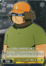 Lab Member No.003 Itaru Hashida STG/S60-T01 TD