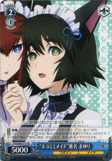 Cat-Ear Maid Mayuri Shiina STG/S60-T17 TD