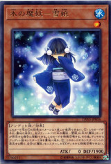 Yuki-Musume, the Ice Mayakashi DANE-JP016 Rare