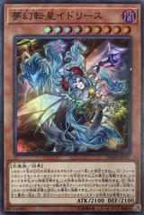 Astro Knightmare Idolee DANE-JP017 Super Rare