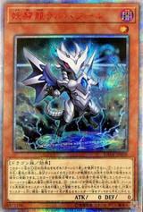 Fairy Dragon Larvalaur DANE-JP020 20th Secret Rare