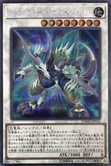 Dinowrestler Giga Spinosavate DANE-JP034 Secret Rare