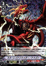 Scarlet Shutter Dragon V-PR/0094 PR Foil