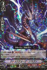 Dreadcharge Dragon V-PR/0095 PR Foil