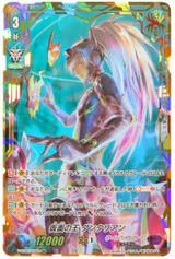 King of Masks, Dantarian V-BT04/SDR04 SDR
