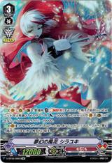 Fantasy Petal Storm, Shirayuki V-BT04/DR03 DR
