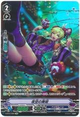Dancing Princess of the Night Sky V-BT04/DR04 DR