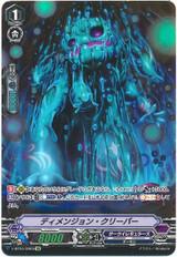 Dimension Creeper V-BT04/DR05 DR