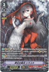 Fantasy Petal Storm, Shirayuki V-BT04/OR02 OR