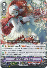 Fantasy Petal Storm, Shirayuki V-BT04/008 RRR