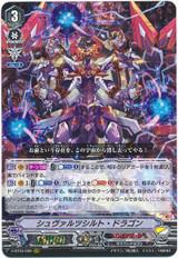 Schwarzschild Dragon V-BT04/009 RRR