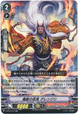 Demonic Hair Stealth Rogue, Grenjin V-BT04/018 RR