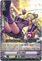 Dancing Princess of the Night Sky V-BT04/024 RR