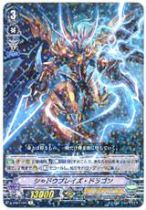 Shadow Blaze Dragon V-BT04/026 R