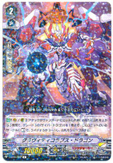 Gravity Collapse Dragon V-BT04/032 R