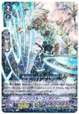 Dark Soul Conductor V-BT04/037 R