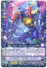 Barking Dragon Tamer V-BT04/040 R