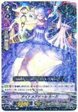 Nightmare Doll, Roda V-BT04/041 R