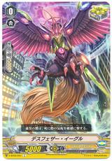 Death Feather Eagle V-BT04/051 C
