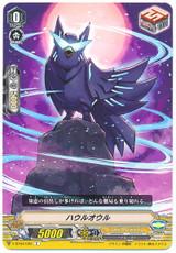 Howl Owl V-BT04/052 C