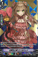 Choco Love Heart, Liselotte V-TD08/S01 SP