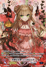 Choco Love Heart, Liselotte V-TD08/S02 SP