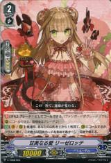 Choco Love Heart, Liselotte V-TD08/003 TD