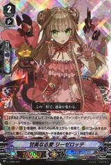 Choco Love Heart, Liselotte V-TD08/003 RRR