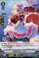 Suave Heart, Lily V-TD08/008 TD