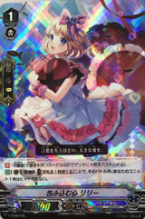 Suave Heart, Lily V-TD08/008 RRR