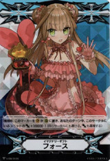 Imaginary Gift Force Choco Love Heart, Liselotte V-GM/0120 RRR