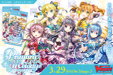 【X4 Set】V Extra Booster 05 Primary Melody VR RR R C Complete Set