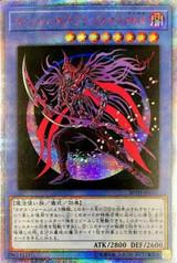 Magician of Black Chaos MAX 20TH-JPC01 20th Secret Rare