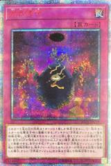 Cubic Ascension 20TH-JPC14 20th Secret Rare