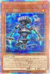 Malefic Paradox Gear 20TH-JPC15 20th Secret Rare