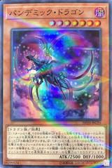Pandemic Dragon 20TH-JPC25 Super Parallel Rare