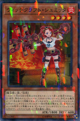 Witchcraft Schmitta DBIC-JP016 Normal Parallel Rare