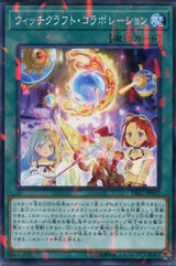 Witchcraft Collaboration DBIC-JP022 Normal Parallel Rare