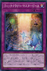 Witchcraft Masterpiece DBIC-JP026 Common